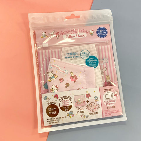 Sanrio Characters Kid's Face Mask