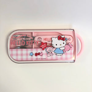 Hello Kitty Candy Lunch Set