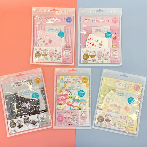 Sanrio Characters Adult Face Mask