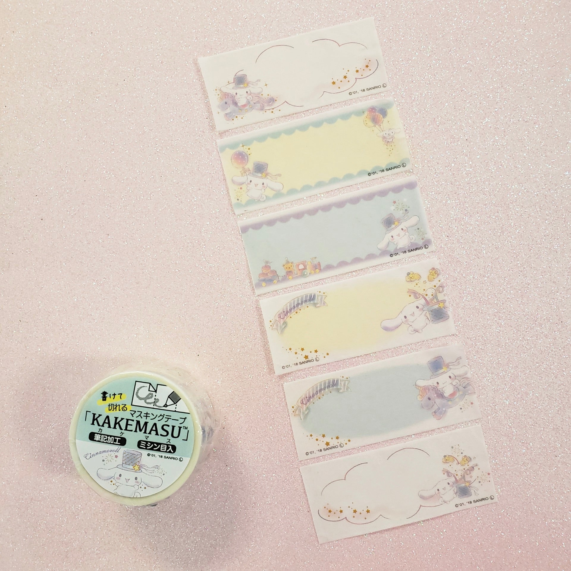 Cinnamoroll Masking Tape Notes