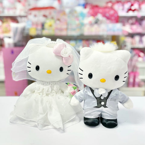Hello Kitty & Dear Daniel Wedding Plush Set