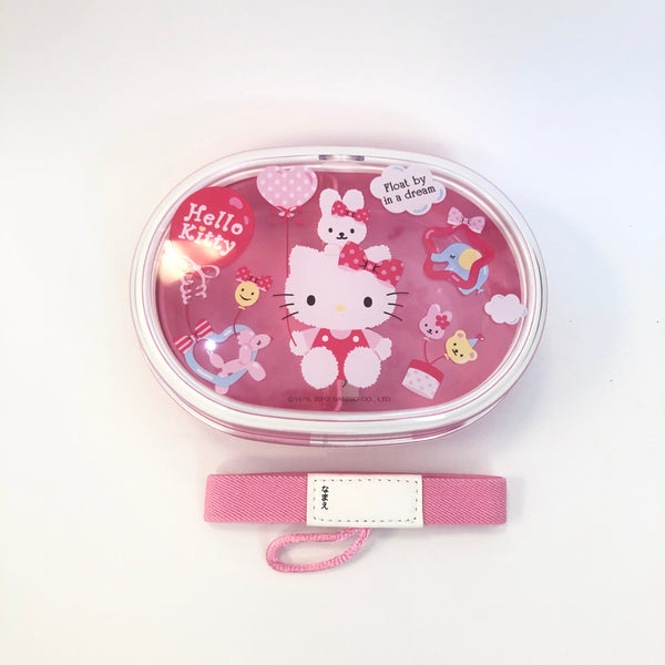 Hello Kitty Pink Oval Lunch Container