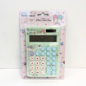 Little Twin Stars Calculator