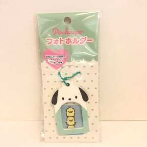 Pochacco Photo Holder Keychain