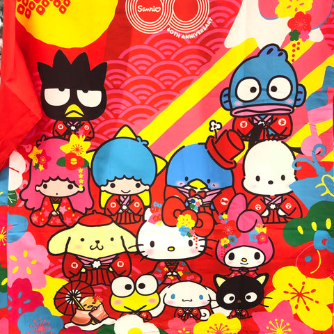 Sanrio Characters 60th Anniversary Japanese Happi Coat