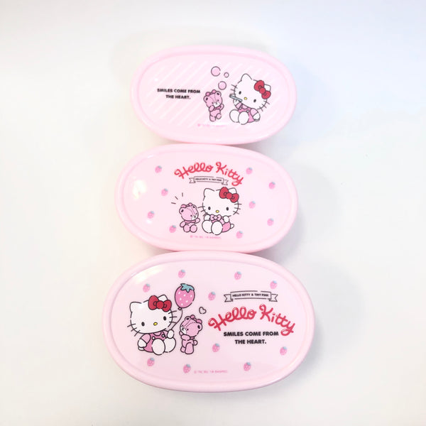 Hello Kitty 3 Piece Lunch Container