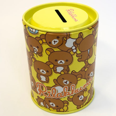 Rilakkuma Yellow Mini Coin bank