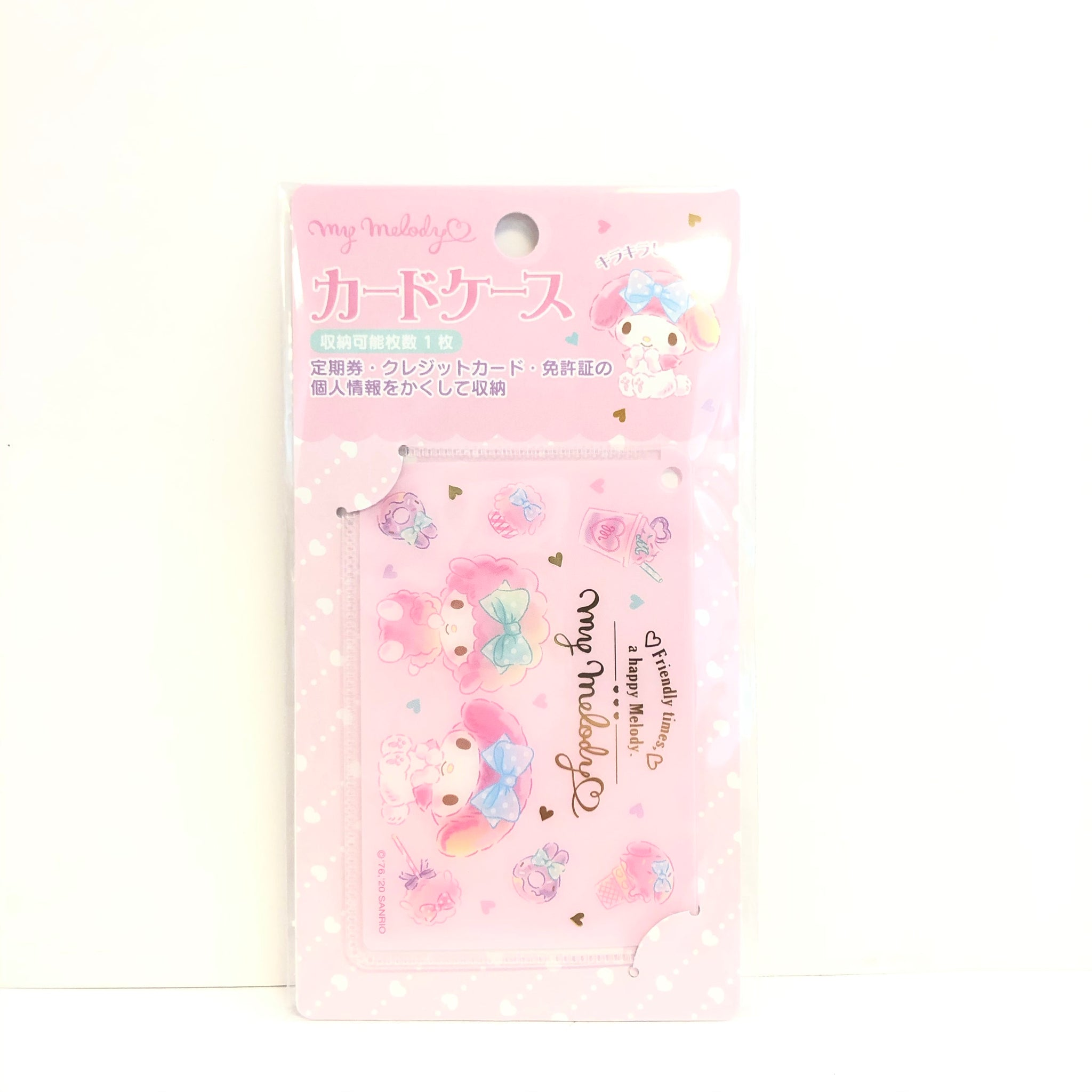 My Melody Cute ID Case