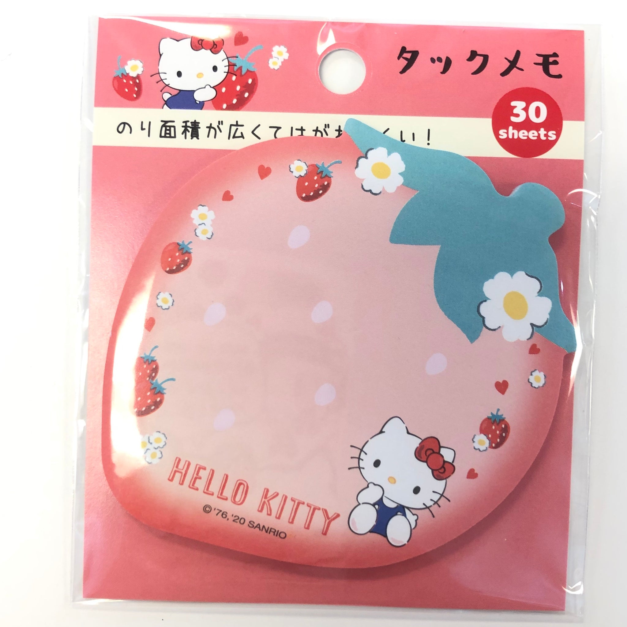 Sanrio Characters Sticky Notes