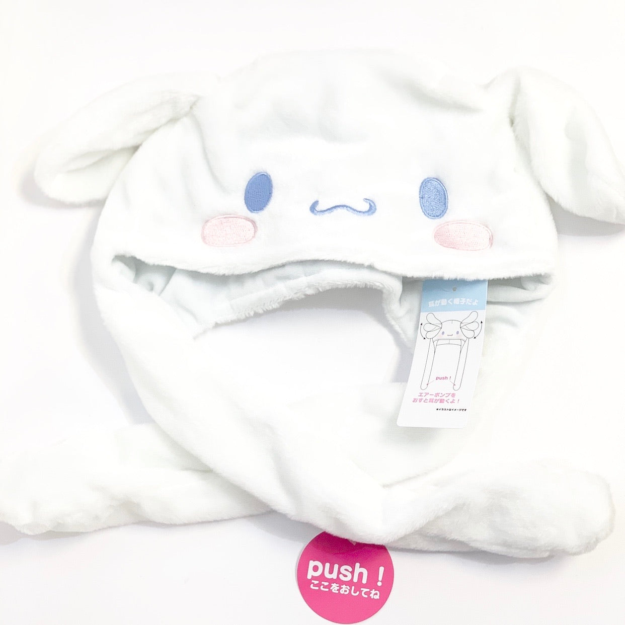 Cinnamoroll Action Cap