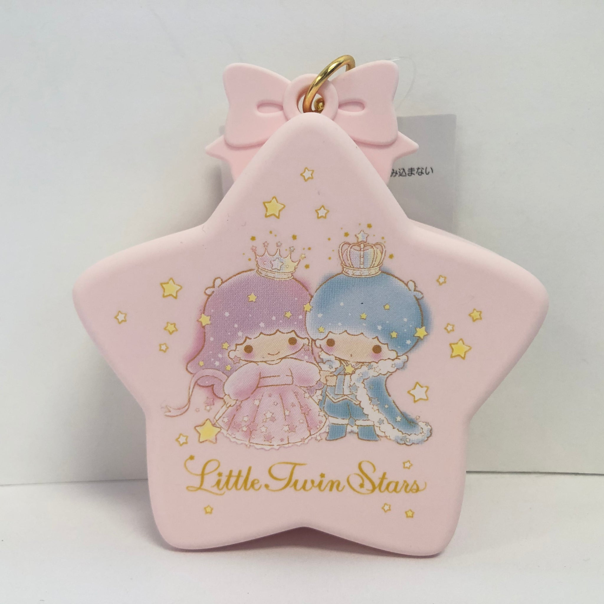 Little Twin Stars Crown Silicone Star Pouch