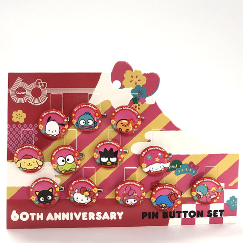 Sanrio Characters 60th Anniversary Pin / Button Set