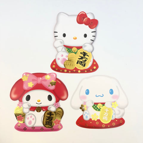 Sanrio Characters Lucky Cat Money Enclosure