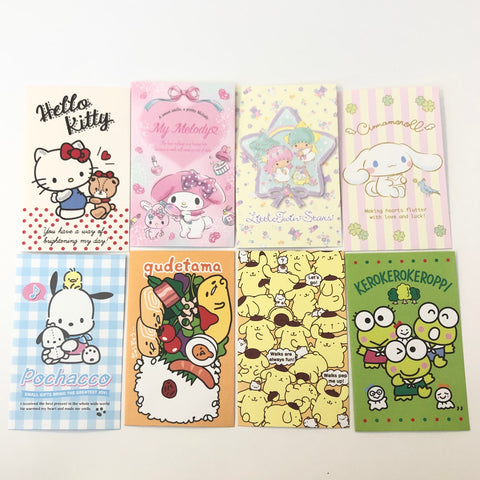 Sanrio Characters Money Enclosure
