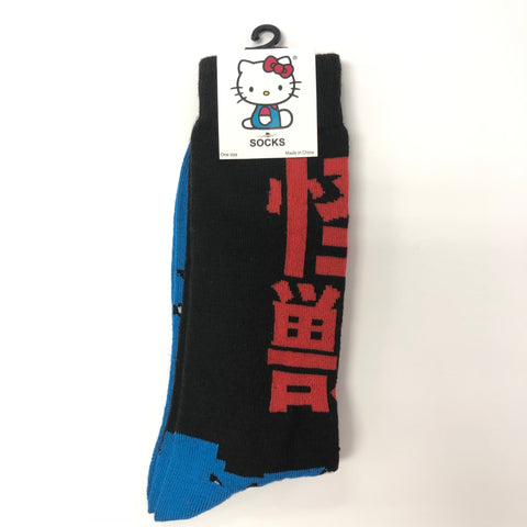 Hello Kitty Kaiju Skyline Socks