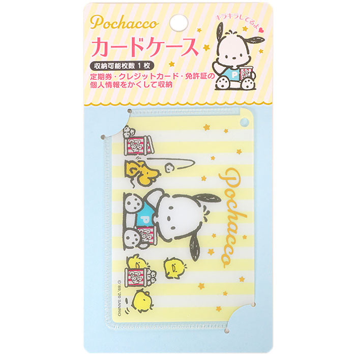Pochacco Cute ID Case