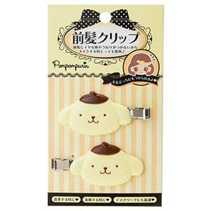 Pompompurin Bangs Hair Clips