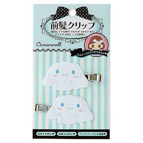 Cinnamoroll Bangs Hair Clips