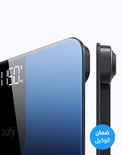 Load image into Gallery viewer, Anker Eufy Smart Scale P1 ميزان رقمي - Deal Gamed