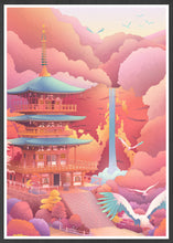 Load image into Gallery viewer, Seigantoji Three-Story Pagoda Art Print