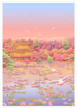 Load image into Gallery viewer, Kinkaku-Ji Japanese Illustration Print