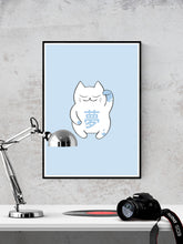 Load image into Gallery viewer, Cat of Dreams Cat Print Illustration in a frame on a wall
