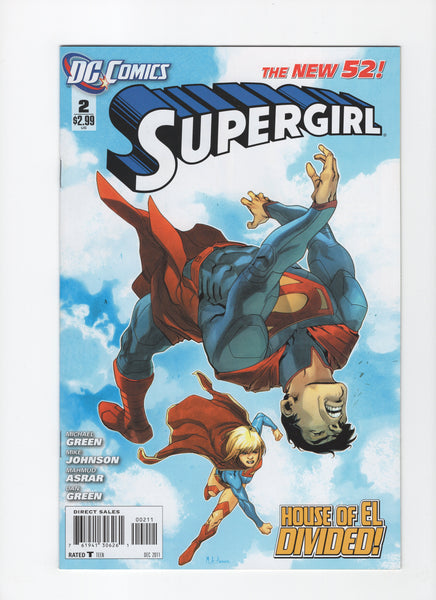 Supergirl #2 (5th Series, 2011) VF/NM