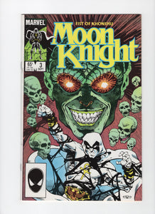 Moon Knight: Fist of Khonshu #3 FN/VF