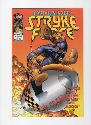 Codename: Stryke Force #3 VF-