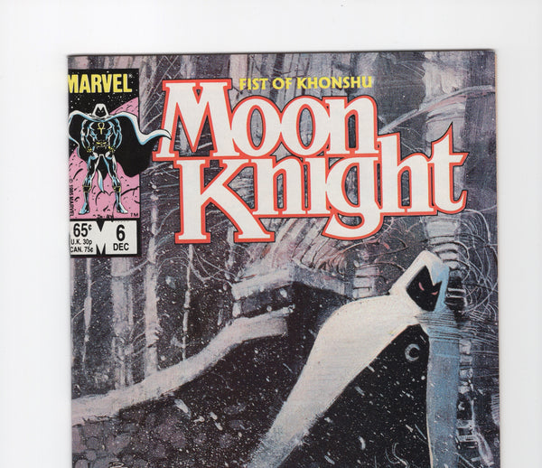 Moon Knight: Fist of Khonshu #6 VF