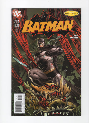 Batman #704 VF-
