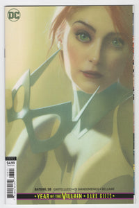Batgirl #38 (5th Series, 2016) NM - Middleton Card Stock Variant - Rediscover Geek
