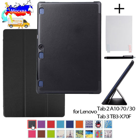 SAMPURCHASE Cover case for Lenovo Tab 2 A10-70F A10-70L A10-30 X30F 10.1 & TAB 3 10 business(TB3-X70F) PU leather case+film+stylus pen
