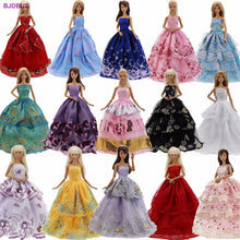 sampurchase Lot 15 Pcs = 10 Pairs Of Shoes & 5 Wedding Dress Party Gown Princess Cute Outfit Clothes For Barbie Doll Girls' Gift Random Pick