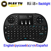 sampurchase [Genuine] Rii mini i8+ 2.4G Wireless gaming keyboard backlit English Hebrew Russian With TouchPad Mouse for Tablet Mini PC