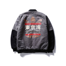SAMPURCHASE MA1 Men Bomber jacket Tokyo Bay Outwear Japan Military Flight Pilot