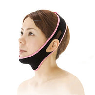SAMPURCHASE Facial Beauty&Health Tool Thin-Face Massager Bandages