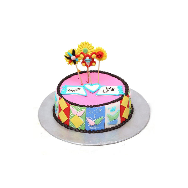 Katil Haseena Cake 5LBS - TCS Sentiments Express