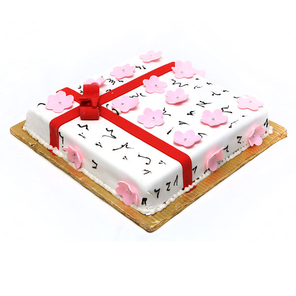 Gift Shaped Cake 3LBS - TCS Sentiments Express