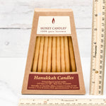 Hanukkah Natural Beeswax Candles