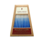 beautiful package of 45 blue and white pure beeswax Hanukkah candles