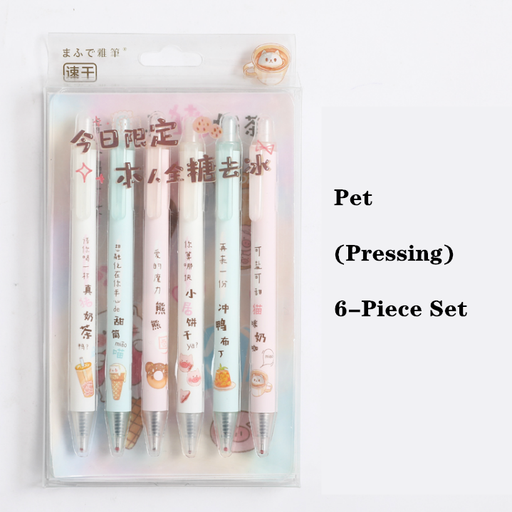 Lovely Galaxy Sakura Blossom Pet Pen Set