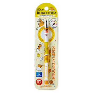 Uni Kuru Toga Mechanical Pencil - Gudetama