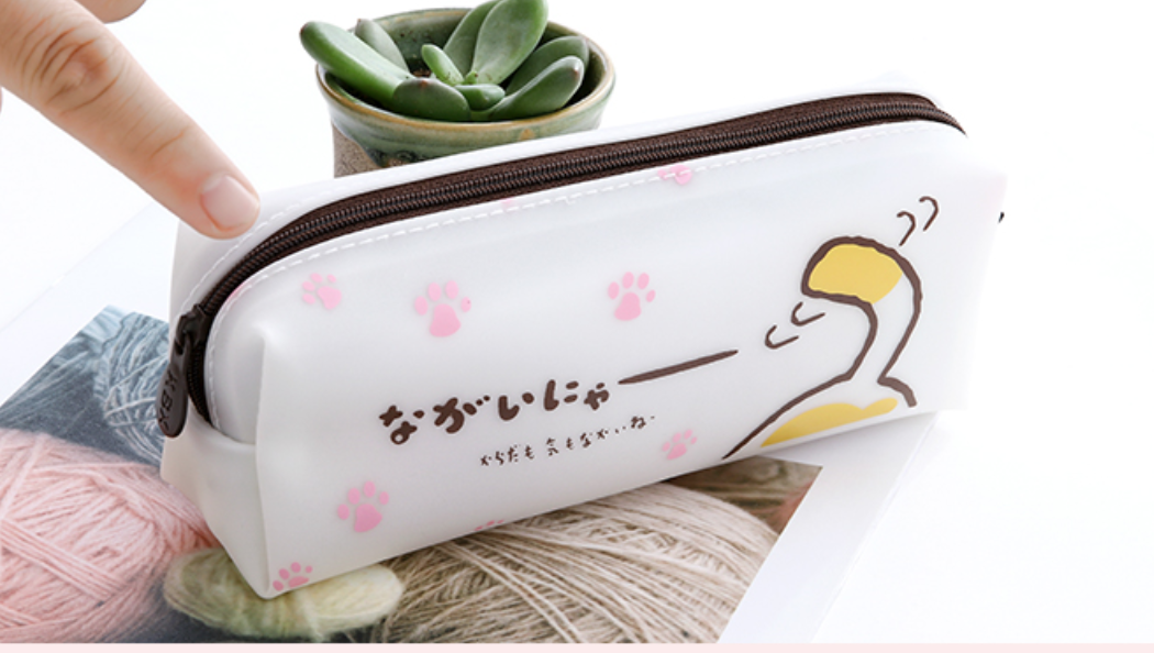 You Make Me Happy Pencil Case L031