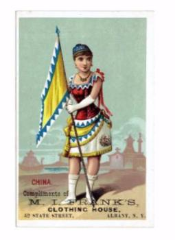 1880's Moses Frank Clothing Store Advertising Trade Card, Albany NY