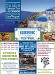 *Las Vegas Greek Food Festival: $14 value PAIR of admissions, 47th Annual: September 27th-29th, 2019