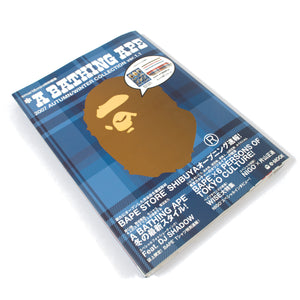 A Bathing Ape 2007 Autumn/Winter Collection E-Mook Magazine (Incl. Gift)
