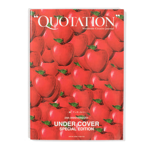 Quotation x Undercover 25th Anniversary Special Edition Magazine