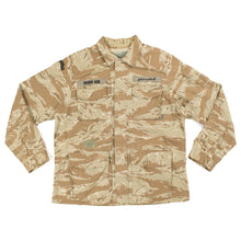 Load image into Gallery viewer, Wtaps Camo Crossbones Jungle BDU