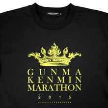 Load image into Gallery viewer, Undercover Gunma Kenmin Marathon T-Shirt (2015)